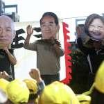 台灣大選將登場》逾200外籍記者來台採訪 外長吳釗燮將向外媒簡報國情、選制