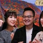 有雪景又能男女混湯?用這招還能現省15%?過年日本旅遊聖經大揭密!【下班經濟學】