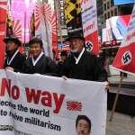 東京奧運:禁止「旭日旗」的呼聲為何仍然高漲