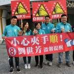 劉世芳聯同市議員站路口 高舉「進入左楠區,小心夾手順」提醒告示