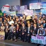 今年必遊的台灣小鎮出爐!觀光局認證30個經典小鎮,讓你玩到不想走