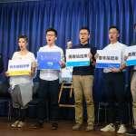 「年輕人不是民進黨的禁臠!」國民黨:挺藍青年較沉默,但關鍵時候會站出來