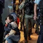 華爾街日報》「香港不太好」:反送中運動顛覆了這座脆弱的自由綠洲