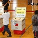 米果專欄:回家投票還是回家過年?