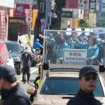 「不管辣,你們都是我的!」蔡英文車隊掃街拿手舉牌「撩粉絲」
