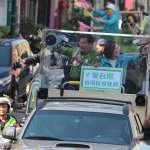 選戰倒數維安強化!蔡英文車隊掃街「外套顏色」有玄機