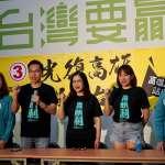 高雄市民站出來!民進黨公布選前之夜宣傳影片,高喊衝破20萬人