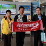 台灣首條觀光鐵道在這裡!交通部拍板,預計2026年通車