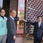 網友稱「中共力挺民眾黨進國會」 民眾黨今赴北檢提告