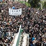 新新聞》「不衝也罷」,香港勇武抗爭的新年新策