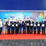 中市綠能節電貢獻表揚大會 鼓勵用電大廠節電+綠能