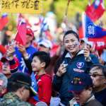 華郵看台灣大選》假消息滿天飛!中國干涉台灣選舉的嚴重度,遠大於俄對美