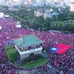 韓國瑜大造勢空拍照釋出 大批韓粉占滿凱道、包圍景福門