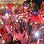 風評:選舉過後,新國會必須為台灣思考的事