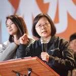外媒看台灣大選》國際趨勢觀察家方恩格:蔡英文若連任,中國會加強打壓力道