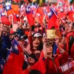 鄭春鴻觀點:國籍、忠誠、愛國主義