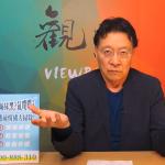 「韓國瑜到底犯了什麼錯?」趙少康批罷韓團體目的只為3個字