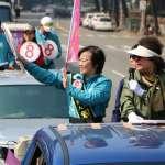 選前最後衝刺 陳菊秘書長陪同劉世芳車隊掃街