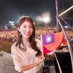 「北漂最正女主持人」李明璇自製挺韓影片 呼籲年輕人勇敢票投韓國瑜