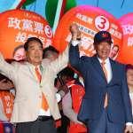 親民黨終局之戰全軍覆沒 3位「郭家軍」無緣進入國會