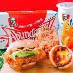 肯德基、麥當勞接連喊漲!部分商品調整最高10元…但這2款經典漢堡卻降價5元