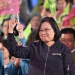 香港青年力挺 蔡英文:明天向香港示範「民主自由會克服一切困難」