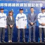 棒球》 富邦悍將教練團持續補強 雙外籍教練入列