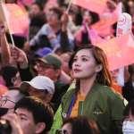 蔡英文得票一路領先 黃創夏高呼「選舉萬歲」:韓流終將逝去