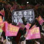 香港民調》逾半港人支持台獨創史上新高、66%認「一國兩制對台灣不適用」