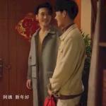 「我也渴望能帶他回家,也希望能被帶回家 」中國主流廠商廣告首次出現「同志」情節!