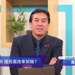 網友曬對話「公審」韓粉爸媽 黃暐瀚嘆:選後霸凌還沒結束
