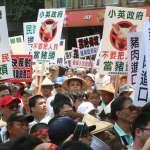 新新聞》蔡英文經濟新挑戰:美豬與日本核食無法迴避