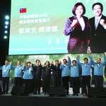 外媒解析:蔡英文連任,將把台灣經濟帶向何方?如何擺脫對中國依賴?