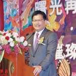 林佳龍內閣總辭之際發文 去留尊重總統、院長安排