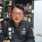 陳奕齊批時力、民眾黨選民「腦容量不能說很高」 網怒斥「攻擊同樣愛台灣的人」