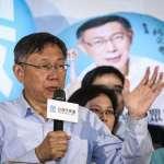 台灣民意基金會民調》誰投給民眾黨?民調公開支持者特徵:有濃厚中產階級色彩
