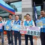 陳國祥觀點:國民黨不服這三帖藥,老命不保!