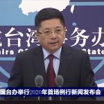 新新聞》蔡英文高票連任總統,中國國台辦:改變不了台灣是中國一部分,大陸民間出現愈來愈多武統聲音