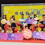 中市春節活動多元 傳統藝術節四大藝文中心熱鬧開演