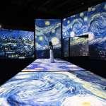 六百萬人朝聖,光影體驗展「再見梵谷」終於到台北啦!魔幻沉浸空間帶你走入梵谷名畫