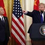 中美第一階段經貿協議》沒說採購數量、沒有解除關稅 美國農商:中國只想花錢消災了事