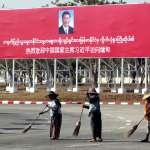 不甩「種猴屠殺」爭議,期待為中國打通印度洋門戶,習近平開啟緬甸之行