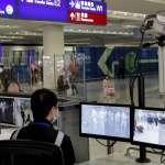南韓淪陷!一名自仁川入境的中國籍女性,20日確診為「武漢肺炎」確定病例