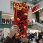 反送中》調查警察暴力濫權 德國籲香港成立獨立委員會
