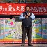 台灣中油公司響應「愛在大寮、寒冬送暖」活動