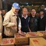 鼠年17潮遊高雄漁港 韓國瑜走訪前鎮魚市場