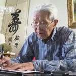 武漢肺炎蔓延,堅持講真話的軍醫今何在?當年對外媒揭發SARS疫情,88歲蔣彥永如今「被住院」、「被消失」