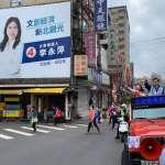 新新聞》打著「韓家軍」旗號慘失中間選票,挺韓挺到在鐵票區被翻盤