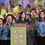 陳錦稷專欄:不能因勝利就忘記反省經濟政策