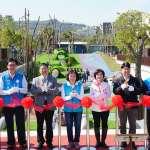 營造生態、歷史、共融公園特色 竹東台泥公園正式啟用